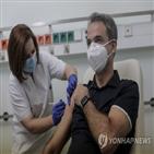 접종,백신,정부,우선,그리스,관료,고위