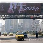 이란,솔레,사령관,솔레이마니,혁명수비대