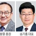 회장,대표,서울대,주요,졸업,한국예술종합학교,한국IBM