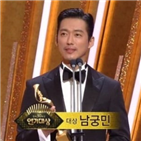 SBS,스토브리그,드라마,연기대상,펜트하우스,배우,김소연