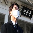 대표,단일화,민의힘,서울시,후보,보수,얘기