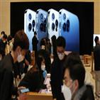 애플,아이폰12,스마트폰,출시,올해,점유율