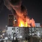 화재,연구실,학생