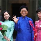 베트남,노래,뮤직비디오,대사
