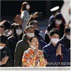 일본,코로나19,확진
