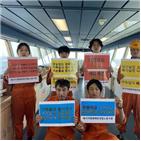 회의,파업,노조,해원연합노조