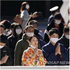 일본,확진,3천,긴급사태