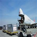 화물,수출,아시아나항공,운송
