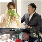 양준혁,박현선,예비