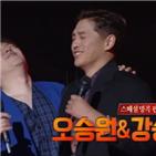 아나운서,김보민,김종현