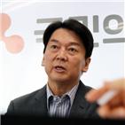 의원,서울시,안철수,장관,민의힘,대표