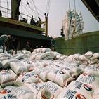 베트남,수출