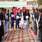 언론인,아프간,총격,공격,테러,희생