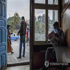에티오피아,소요,보안군,종족