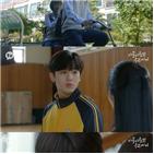 김요한,모습,냉미남,방영,첫사랑