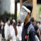 코로나19,베트남,바이러스