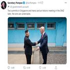 폼페이,북한,장관,사진,관련,성과,정상회담,자신,트위터