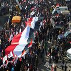 이라크,사망,이란