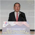 양국,회장,한국계,경제,미국,무역확장법,역할