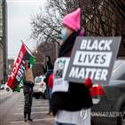 흑인,기업,미국,다양성,개선,여성,지난해