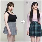 박봄은,다이어트,모습,관리,박봄,대종상,체중