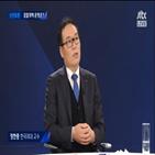 윤석열,정한중,검찰총장,대통령,교수