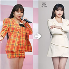 관리,박봄,모습,컴백