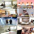 매물,시청률,의뢰인,서울,거실,공간,화실