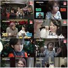 아이,미초바,방송,시청률,하루