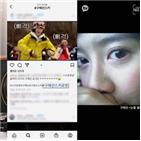 구혜선,페이스아이디,스타,스마트폰,공개,눈물,연기