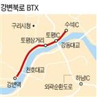 사업,서울,강변북로,도입,남양주,버스
