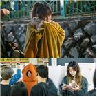 최강희,성장,캐릭터,안녕,반하니,기대,판타지