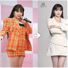 관리,컴백,모습,사진,박봄은,감량