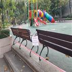 코로나19,신규,확진,방콕,확산,억제책