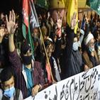 시아파,광부,파키스탄,하자라,납치,피살