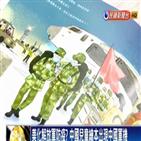 중국,대만,관련,동화책,방역,민진당,출판,해당