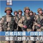 병사,중국,장비,보도