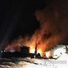 레바논,폭발,가스