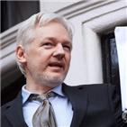미국,어산지,영국,정부,위키리크스,자유,결정