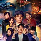 시즌3,39범인은,탐정단,예능,공개,추리