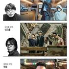 감독,개봉,이야기,출연,해적,촬영,뮤지컬,영화,코로나19,작품