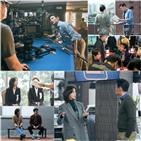 황정민,이지수,한준혁,임윤아,허쉬