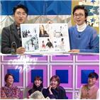 백지영,유린,유튜브,이유,웃음,크레용팝