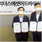 기업,한경닷컴,대표,컨설팅