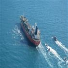 이란,선박,한국,오염