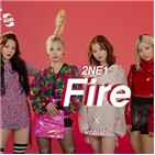 우아,2NE1,어게인,릴레이댄스,공개