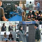 황정민,임윤아,이지수,한준혁,허쉬