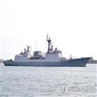 해역,한국,청해부대,선박