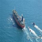 이란,나포,선박,한국,호르무즈,한국케미,해역,해협
