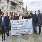 의회,남북,제한,대북전단금지법,자유,표현,평화